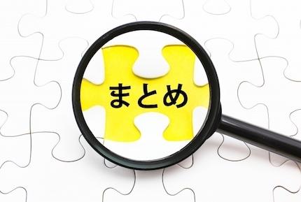 持田優奈さんを調べた結果