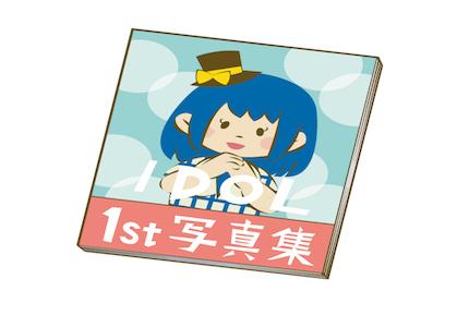 坂ノ上茜さんの1st写真集『あかねいろ』が2021年2月に発売!