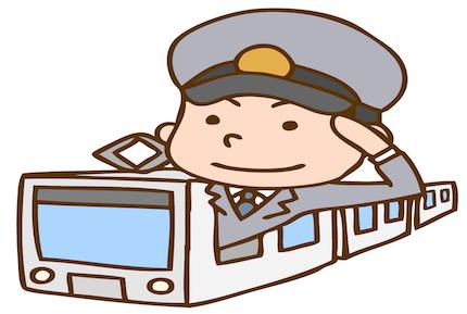 土佐くろしお鉄道でTKT-8000形気動車の運転体験しよう!!