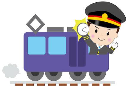 会津鉄道で運転体験をしてみよう!